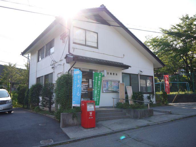 三沢郵便局   inukugi web  