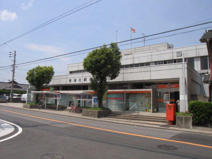 東海北郵便局 | inukugi web |