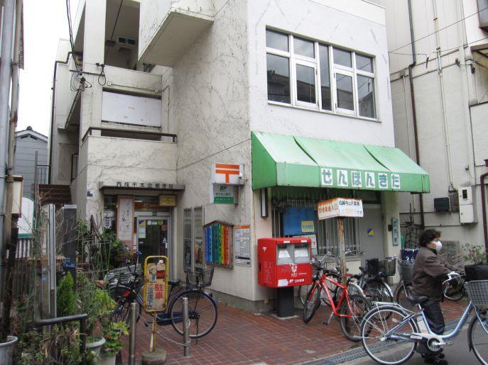 西成千本北郵便局 | inukugi web |