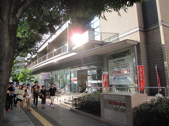 神戸 中央 郵便 局