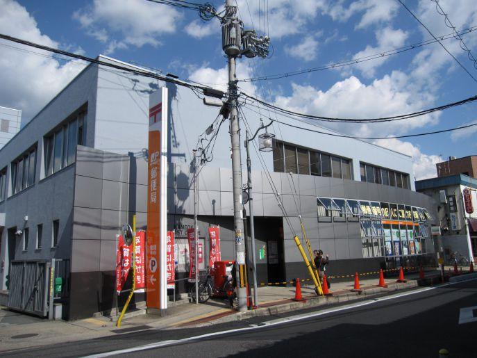 亀岡郵便局 | inukugi web |