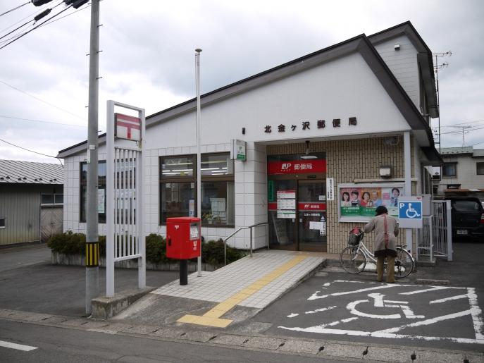 北金ヶ沢郵便局 | inukugi web |