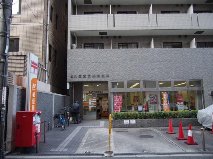 大阪西天満郵便局 | inukugi web...