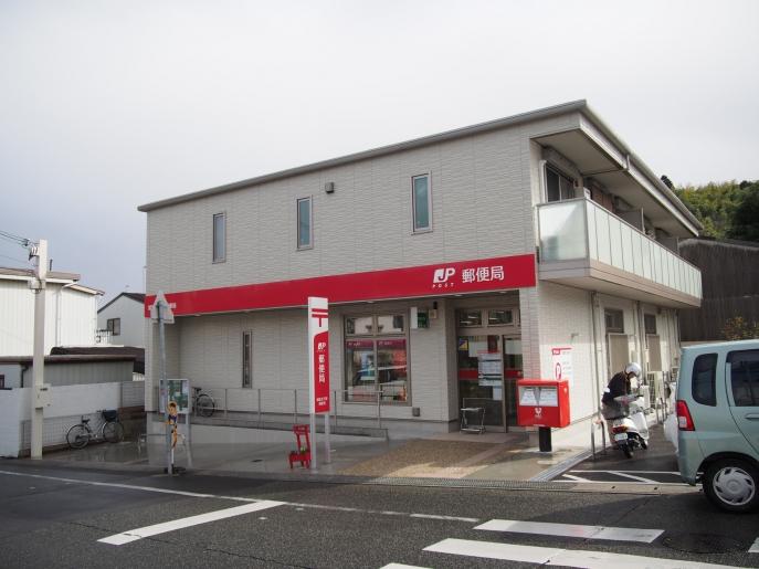 姫路 郵便 局