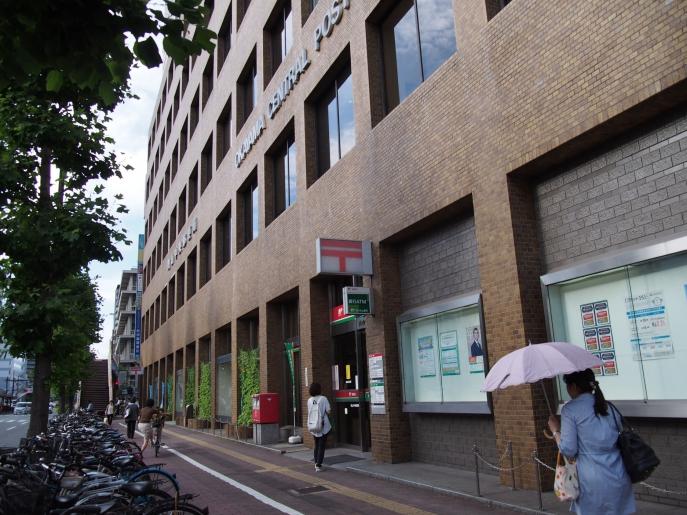 岡山中央郵便局 | inukugi web |