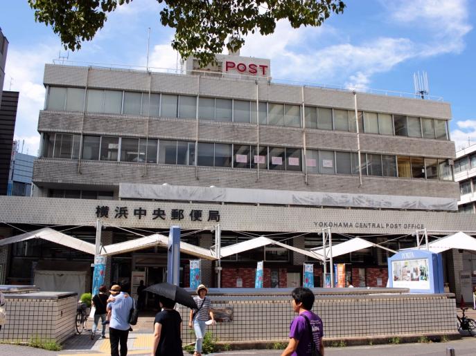 郵便 営業 局 中央 時間 横浜