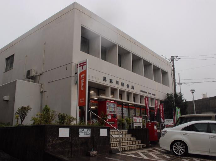具志川郵便局 | inukugi web |