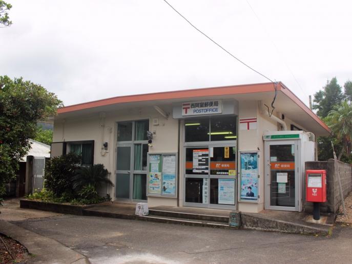 西阿室郵便局 Inukugi Web